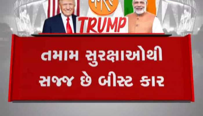 Detail report about importance of Trump visit