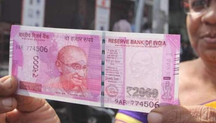 હવે Indian Bank ના ATM માંથી નહી નિકળે 2000 રૂપિયાની નોટ, જાણો શું છે કારણ