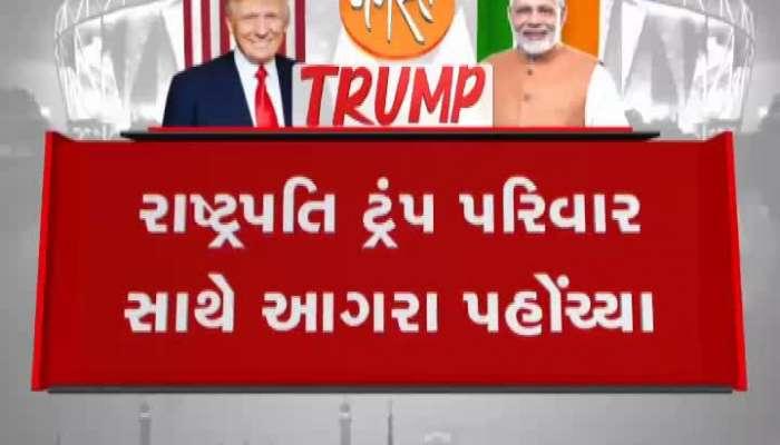 USA President Donald Trump Visited The Taj Mahal With Family