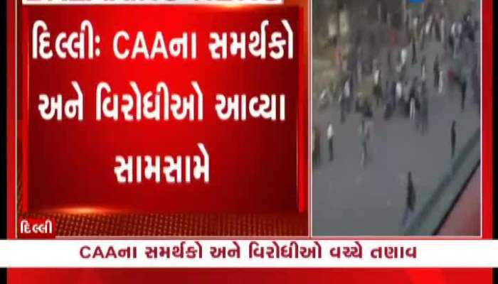 delhi violence updates watch video on zee 24 kalak