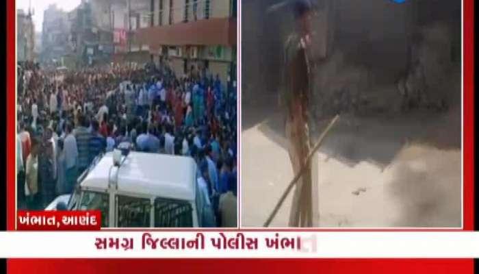 khambhat mla statement on situation watch video