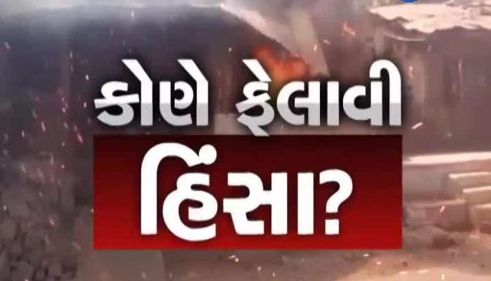 Anands khambhat unrest due to communal riots watch report on zee 24 kalak