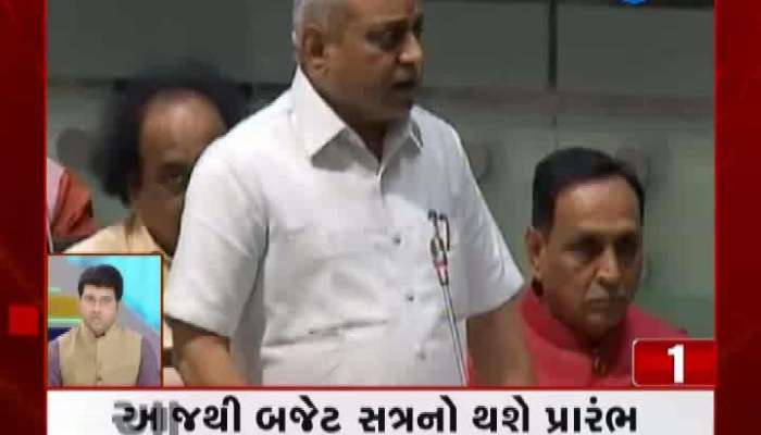Fatafat Khabar : Important news of Gujarat