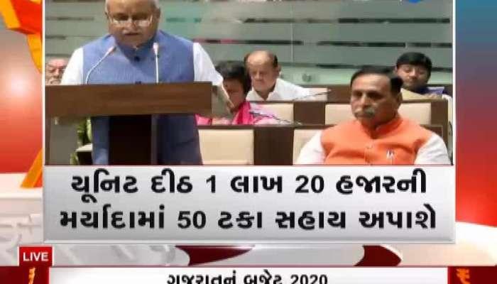 Budget 2020: Nitin Patel This Announcement On Irrigation Scheme In Gujarat Budget