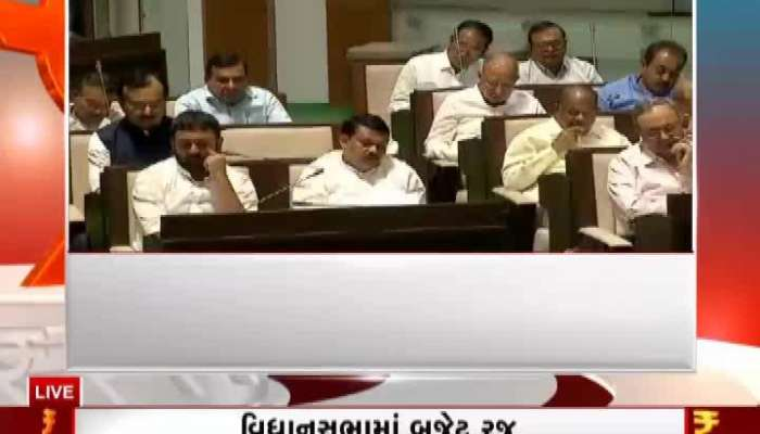 Budget 2020: Nitin Patel Provided 31955 Crore For Education Department
