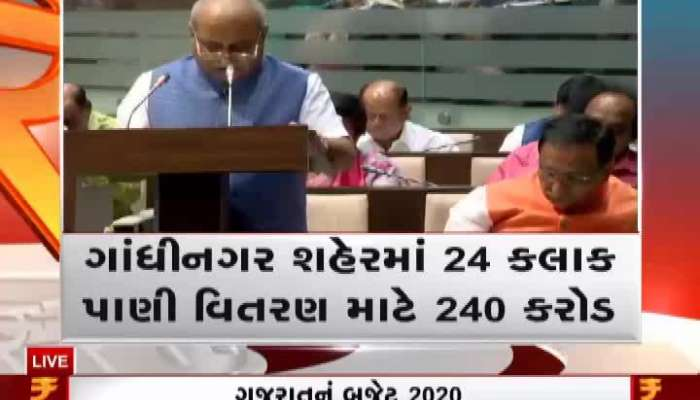 Gujarat Budget 2020: Students, Rural And Urban Development