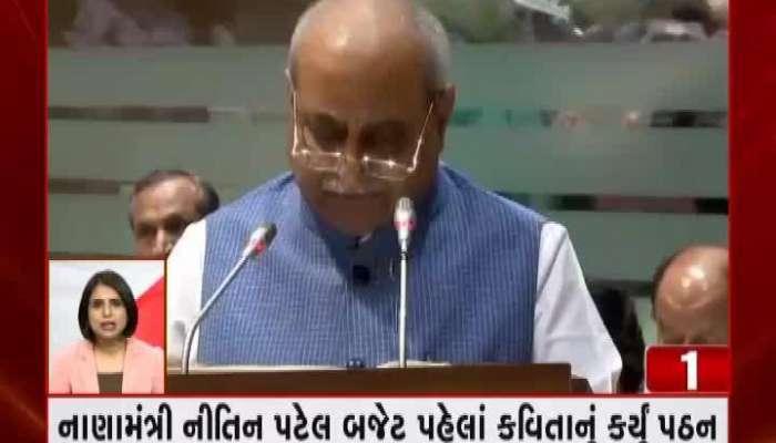 Fatafat News: Finance Minister Nitin Patel Read A Poem Before Gujarat Budget