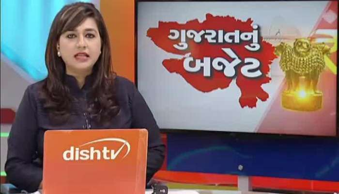 DEBATE On State Government Budget 2020 Watch Video