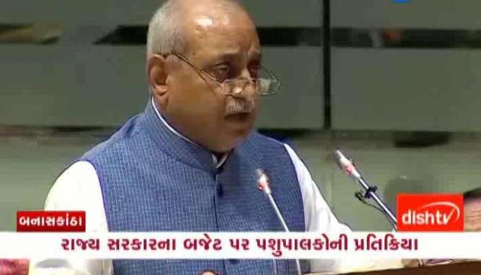 Gujarat Budget 2020 : Banaskantha Farmer Say On Gujarat Budget
