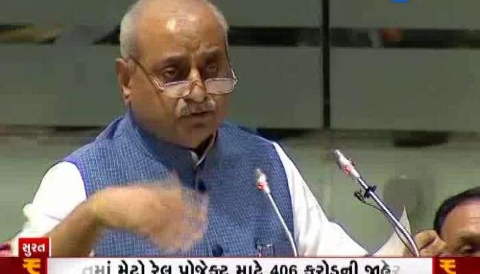No Pakage For Diamond Maker In Gujarat Budget