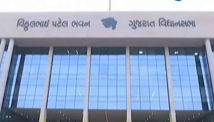Samachar Gujarat: Farmers Across The State Will Get Electricity For Day