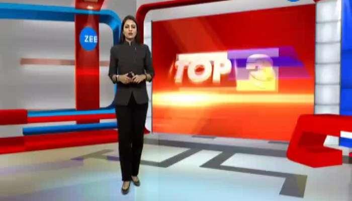 Top 25 News On Zee 24 Kalak February 27 Watch Video