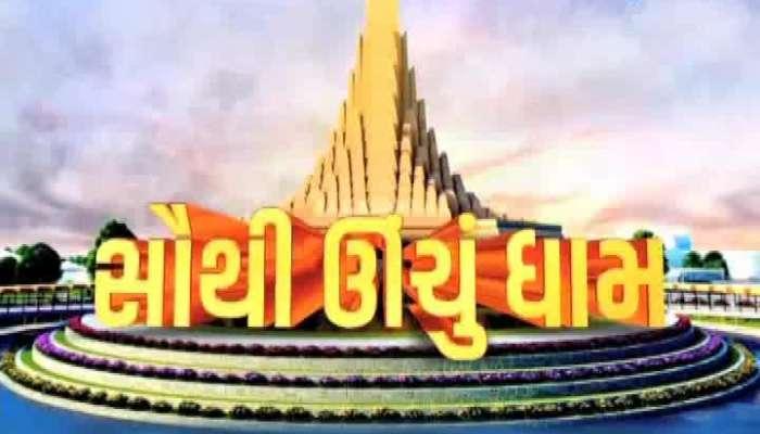 Celebration for Umiya mandir Jaspur