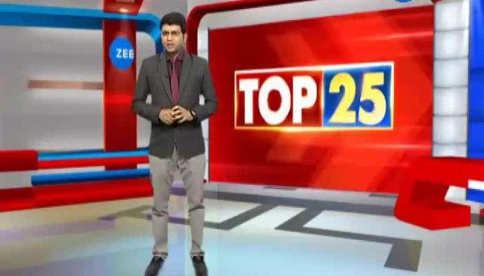 Top 25 News On Zee 24 Kalak February 28 Watch Video