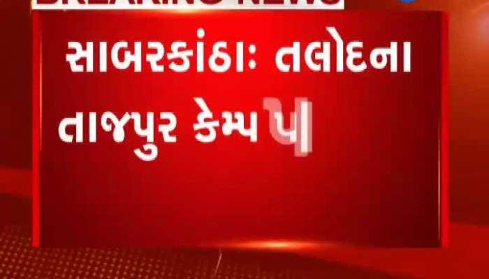 fire in car at tajpur near sabarkantha, 3 died inside car