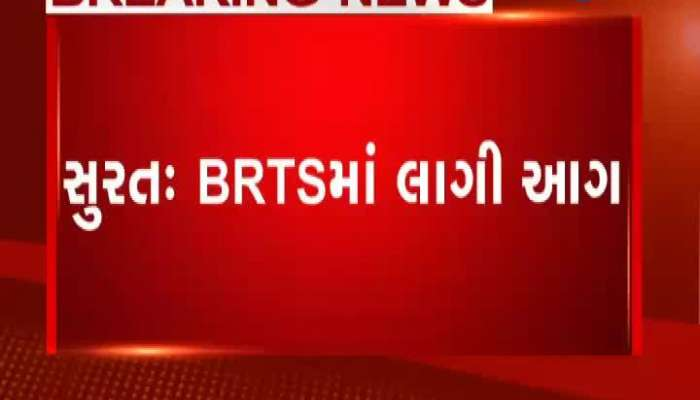 Fire Breaks Out In BRTS Bus In Surat