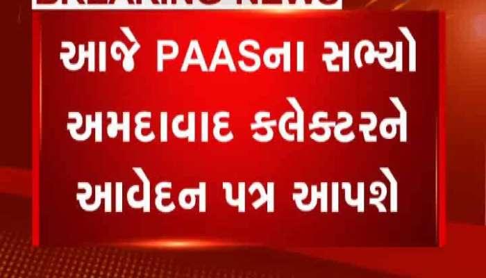 PAAS Hardik Patel Collector