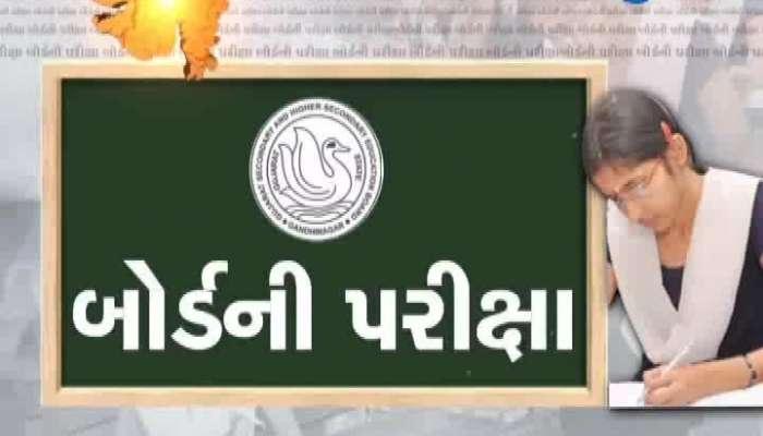 STD 10-12 Board Exam Start, CM Vijay Rupani Massage For Student