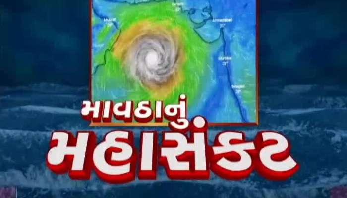 Watch Important News March 5 In News Room Live