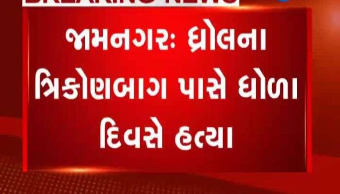 Open firing in Jamnagar dhrol