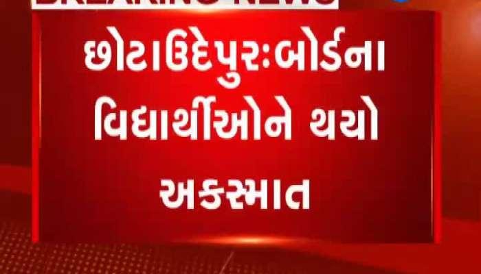 Bike accident in chhota udepur 3 students injured
