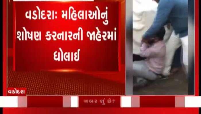 Women Beaten Up Youth In Vadodara
