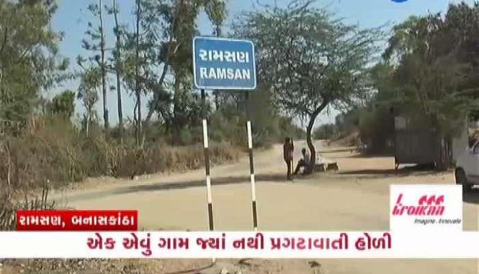 banaskantha's ramsan village not celebrate holi festival