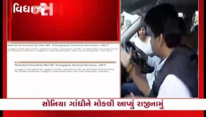 20 MLA resigns with Jyotiraditya Scindia from congress