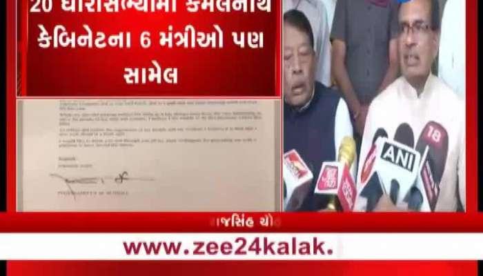 Shivrajsinh press conference on Jyotiraditya Scindia left congress