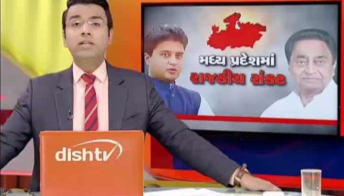 10 Big Things Of Operation Kamal In Madhya Pradesh Political Crisis