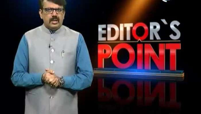 EDITOR'S POINT: What Is The Political Situation In Madhya Pradesh