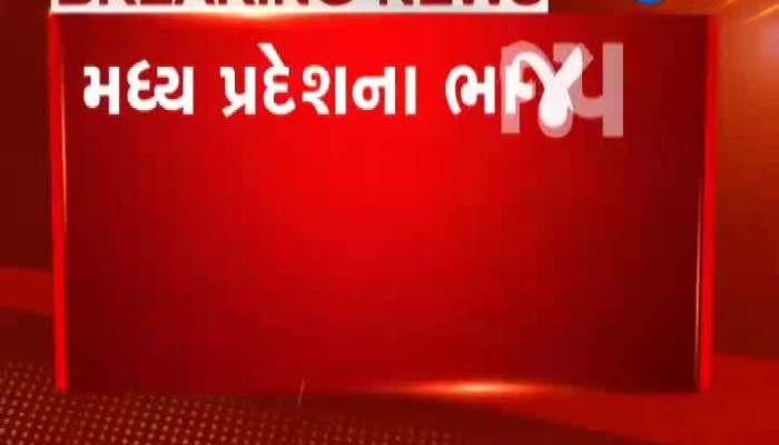 BJP MLAs From Madhya Pradesh Will Go To Delhi