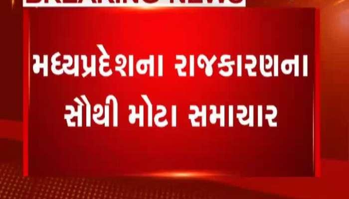 today Jyotiraditya scindia will join bjp