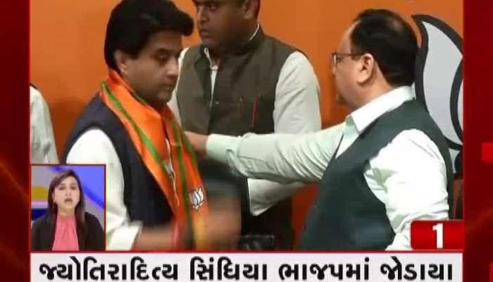 Fatafat News: More News Including Jyotiraditya Scindia Joining BJP