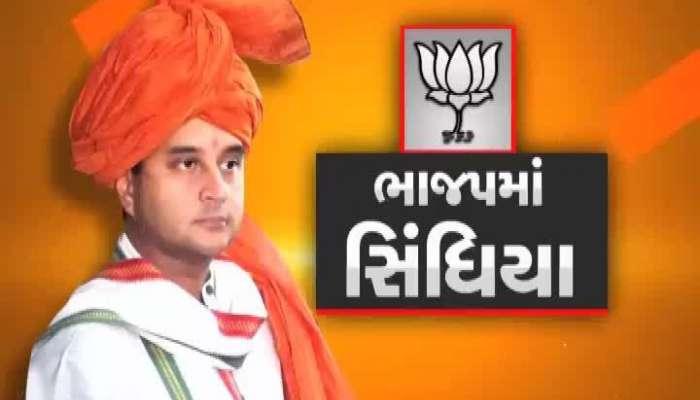 EDITOR'S POINT: Jyotiraditya Scindia Joins BJP