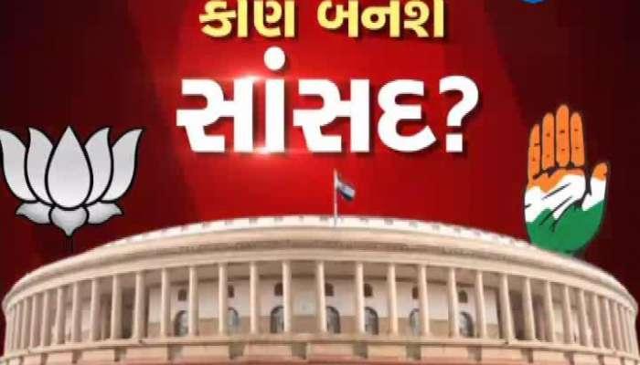 Congress will announce Rajya Sabha candidates today