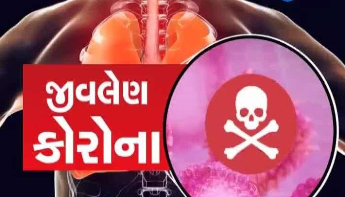 Surat municipal corporation health team alert to fight against Corona virus