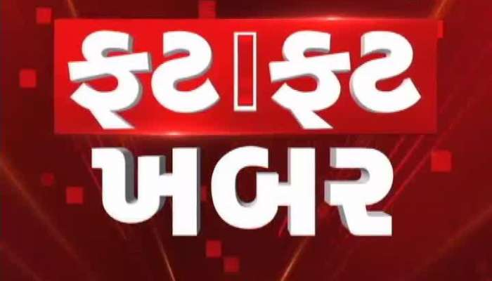 gold worth rupees 9 lakh seized at surat airport