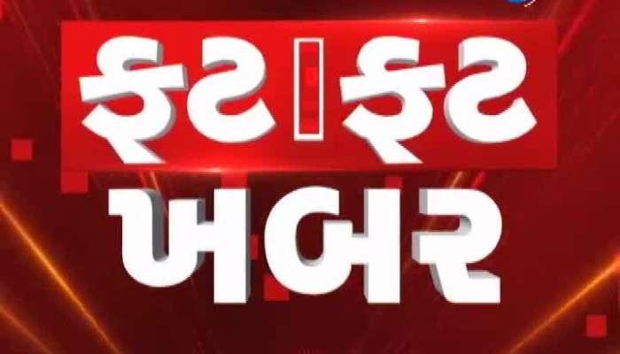 jamnagar Rajkot Highway dangerous Bike Race video goes Viral