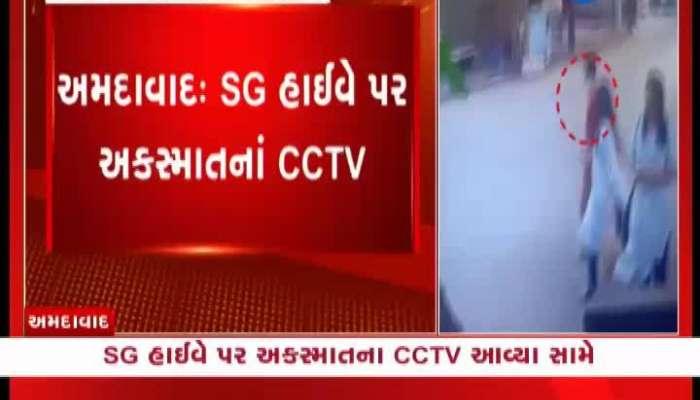 Bike Driver Collision Woman In Ahmedabad