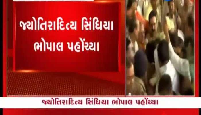 Grand Welcomed Of Jyotiraditya Scindia In Bhopal