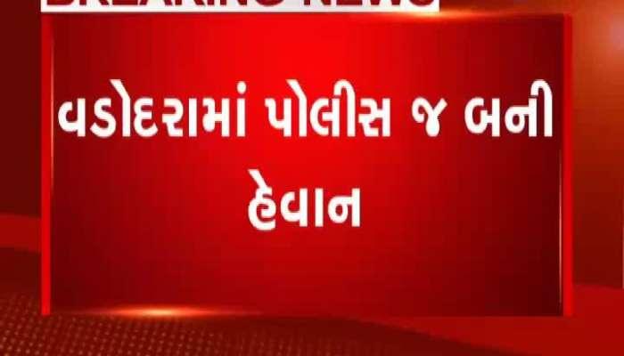 PCR van incharge rape with girl in vadodara