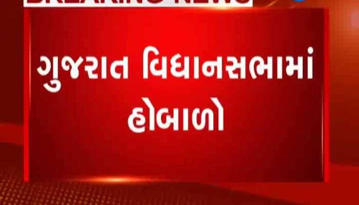 Big News Swearing In Gujarat Assembly