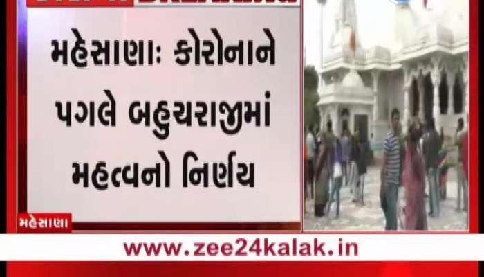 corona virus important update about mehsana bahucharaji temple