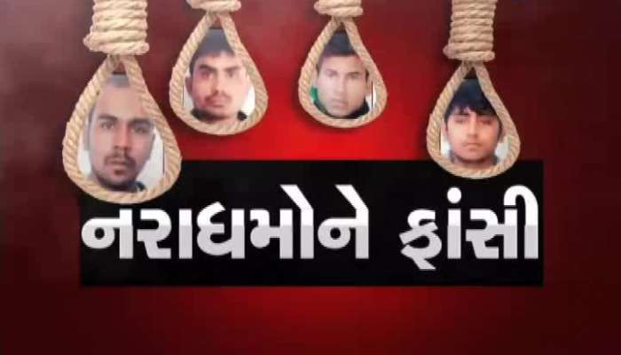 people celebrate hang of nirbhayas convicts | Zee 24 Kalak |Gujarati News on Zee