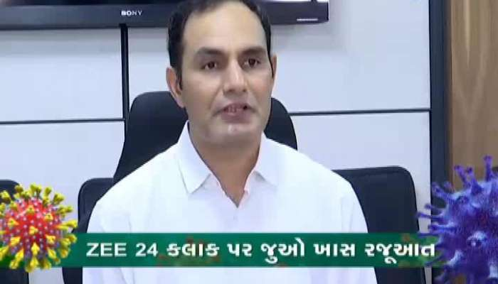 Two Corona Positive Cases In Ahmedabad, municipal commissioner press conference