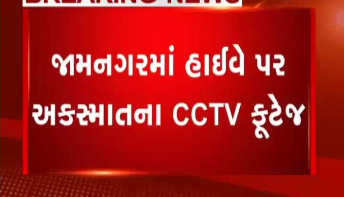One Dead In Accident Between Car And Bike On Highway In Jamnagar