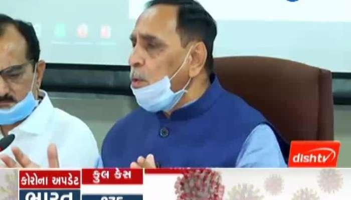 CM Vijay Rupani Press Conference On Corona Issues