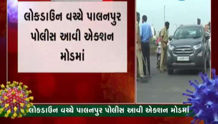 Banaskantha Police In Action Mode Due To Lockdown In Gujarat