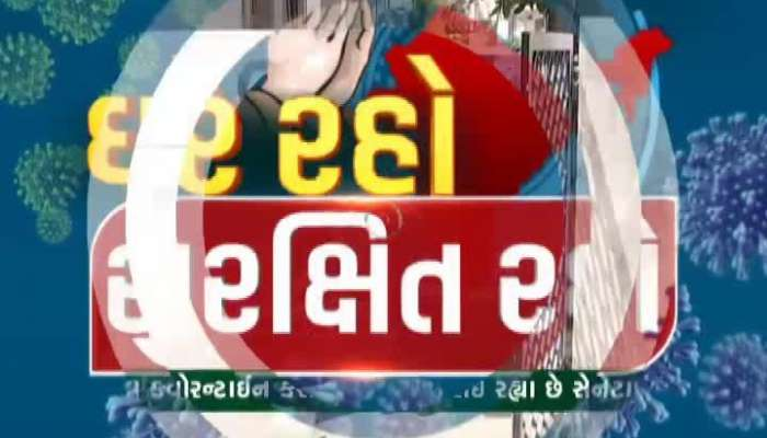 Sanitizer Done In Quarantined Homes In Vadodara